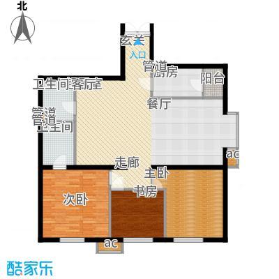 里外里公寓137.65㎡A单元L户型三室两厅两卫户型