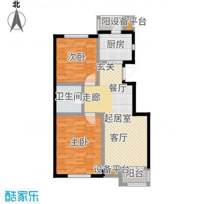 美树日记87.00㎡两室两厅一卫户型