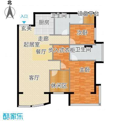PARK北京163.00㎡C户型2室2卫