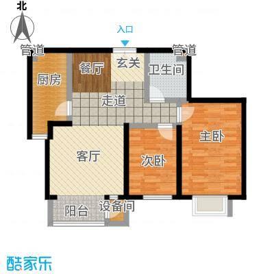 A派公寓91.80㎡B3户型二室二厅一卫户型