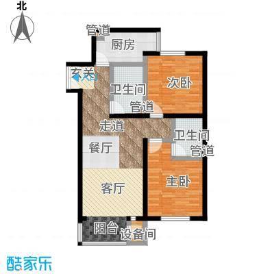 A派公寓104.07㎡B4户型二室二厅二卫户型