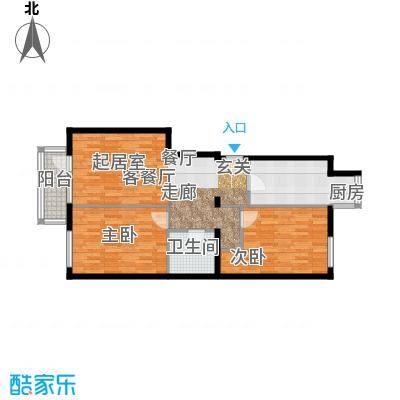北京华侨城84.48㎡A2-9号楼FG户型2室1厅1卫1厨