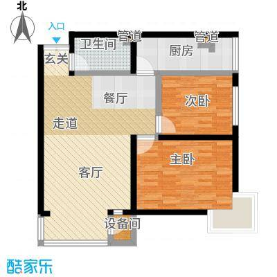 A派公寓91.01㎡B6户型两室两厅一卫户型