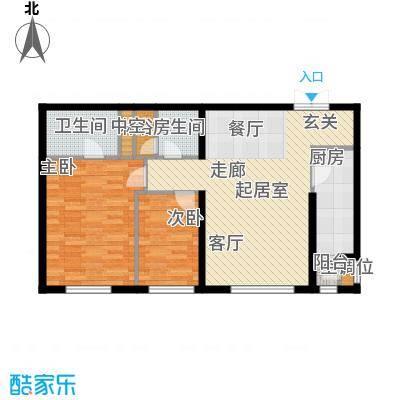 华彩国际公寓99.15㎡B1两室两厅两卫户型2室2厅2卫