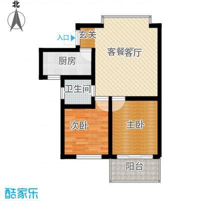 宏鑫锦江国际66.74㎡2室2厅1卫 E户型2室2厅1卫