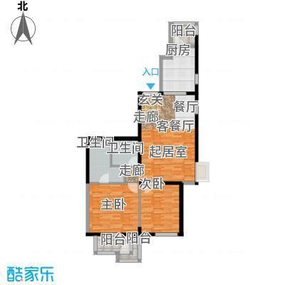 北京华侨城106.00㎡E户型2室1厅2卫1厨