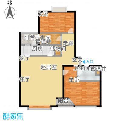 FESCO国际公寓(外企公寓)127.11㎡2室2厅2卫1厨户型