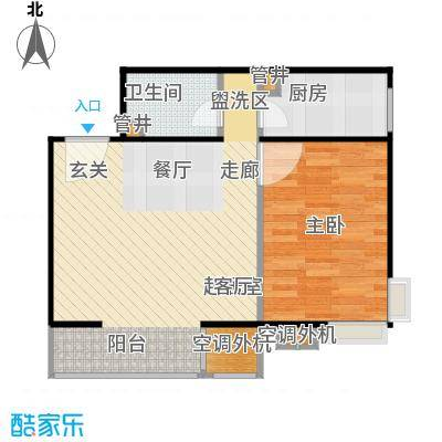 CBD总部公寓65.02㎡N4户型一室二厅一卫户型