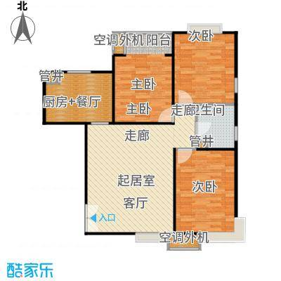 CBD总部公寓113.21㎡A5户型三室二厅一卫户型