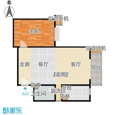 CBD总部公寓84.07㎡E1一室二厅一卫户型