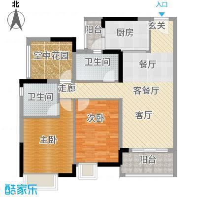 保利紫山国际3/4栋2梯05单元户型2室1厅2卫1厨