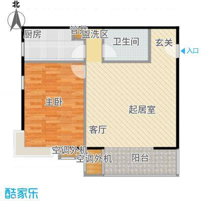 CBD总部公寓65.07㎡N3户型一室二厅一卫户型