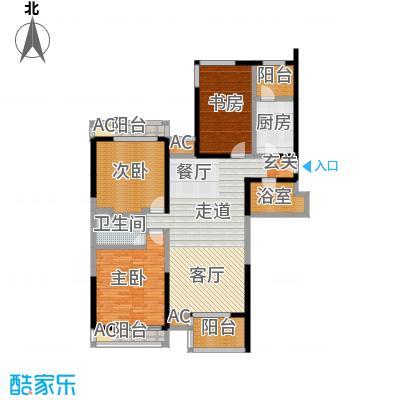 亮马新世家141.34㎡三室二厅二卫户型