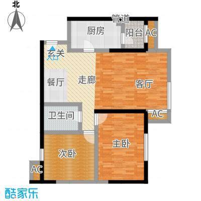 亮马新世家88.49㎡二室二厅一卫户型