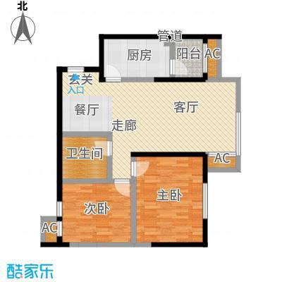 亮马新世家二室二厅一卫89.67m2户型
