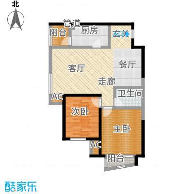 亮马新世家二室二厅一卫93.47m2户型