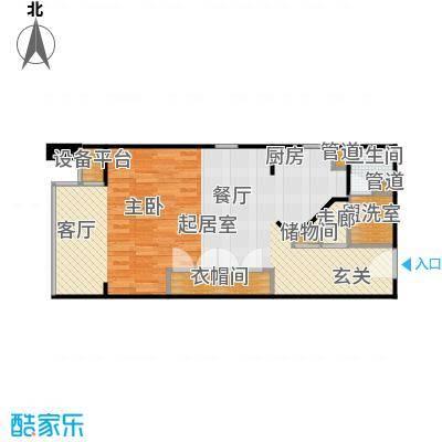 泰悦豪庭63.26㎡1室1厅户型