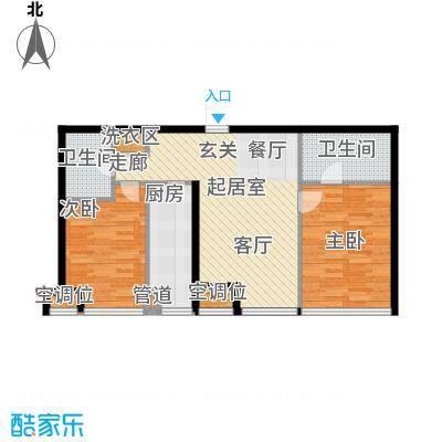 UHN国际村4号楼E户型二室二厅二卫户型
