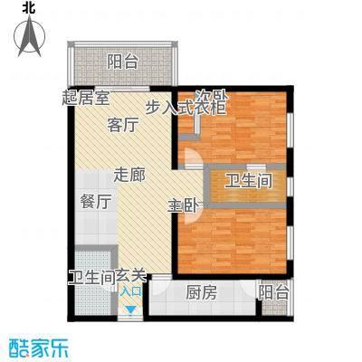 国展家园120.90㎡二室二厅二卫户型