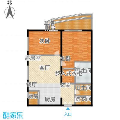 旺座中心156.94㎡反户2室2厅2卫户型
