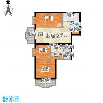 安贞雅园(富仁名苑)154.00㎡C1三室二厅二卫户型