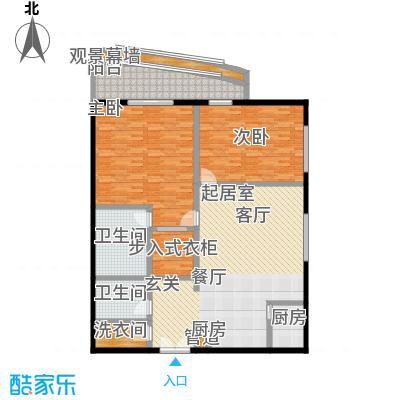 旺座中心156.94㎡2室2厅2卫户型