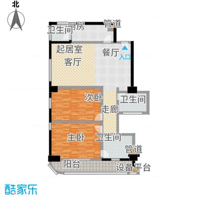 旺座中心136.59㎡2室2厅2卫1厨户型