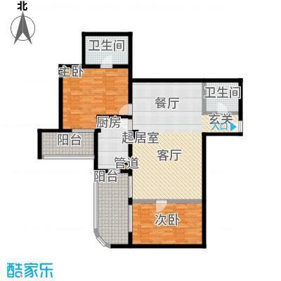 旺座中心129.30㎡2室2厅2卫1厨户型