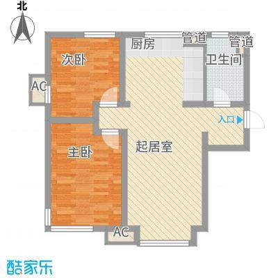 万科新里程88.00㎡B2温馨两居户型 两室两厅一卫户型