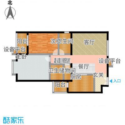 世桥国贸公寓124.34㎡两室两厅两卫户型