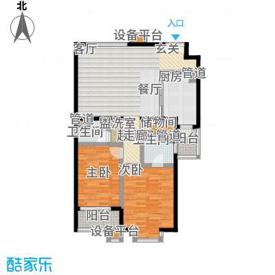 世桥国贸公寓124.34㎡庚户型