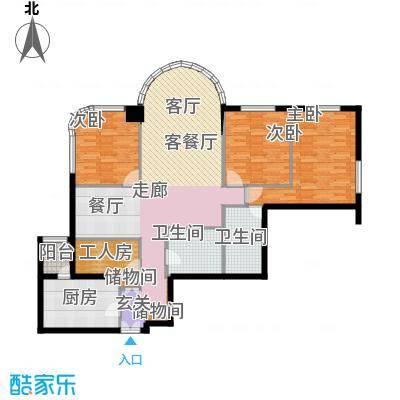鹏润家园185.92㎡A反户型3室2厅2卫