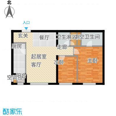 华彩国际公寓99.15㎡B1a两室两厅两卫户型2室2厅2卫