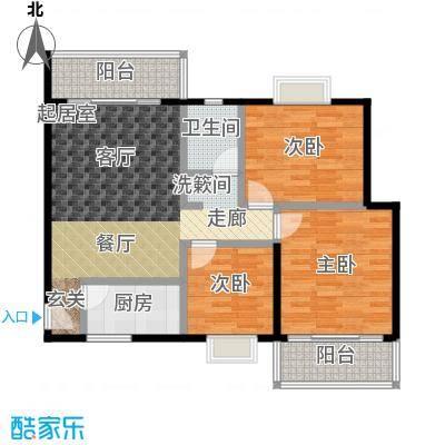 三元极第95.92㎡3房2厅1卫(P2)户型