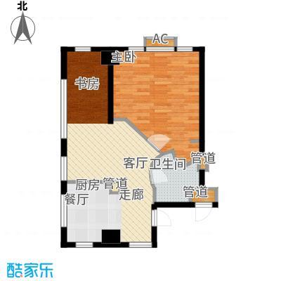 世华国际中心91.79㎡B3户型一室二厅一卫户型