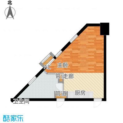 世华国际中心61.81㎡H户型一室一卫户型