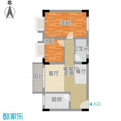 香港街三期60.79㎡户型2室1厅1卫1厨