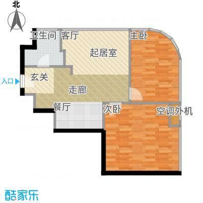 金隅可乐+I户型两室两厅一卫户型