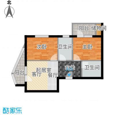 美然生态馆61.17㎡B1户型10室