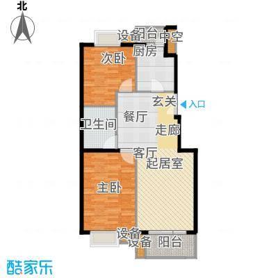 上海沙龙85.90㎡A2户型两室两厅一卫户型