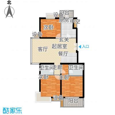 上海沙龙118.91㎡D1户型三室两厅两卫户型