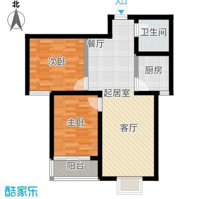 万华城两室两厅一卫 86.62m²户型2室2厅1卫