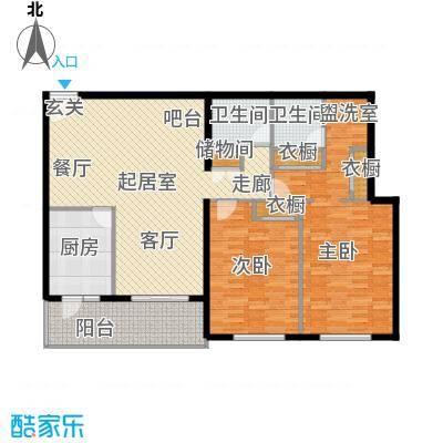芳城园132.00㎡两室两厅户型