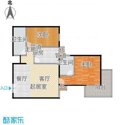 方南家园(二期)106.08㎡2室2厅2卫户型