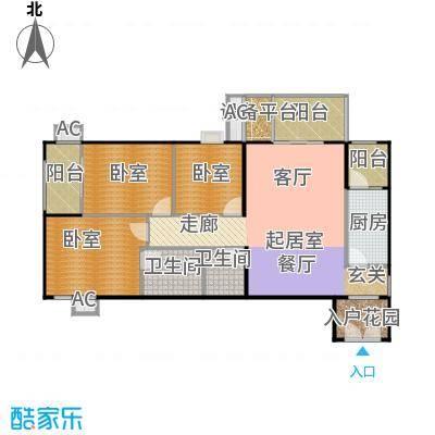 润景家园125.06㎡3室2厅2卫1厨户型