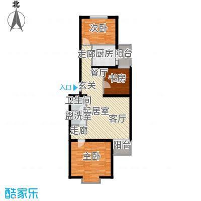 飞腾温泉家园102.97㎡3室2厅1卫1厨户型