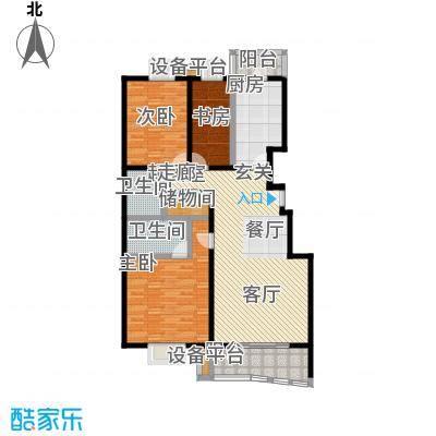 保利欣苑127.92㎡2号楼A户型三室二厅二卫户型
