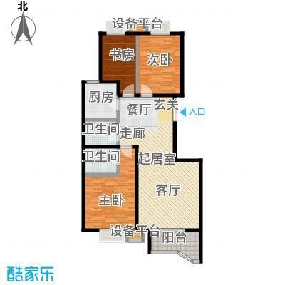 风景Club119.22㎡16号楼B户型二室二厅一厨二卫户型