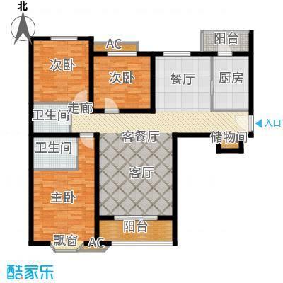 城南嘉园123.82㎡3室2厅2卫1厨户型