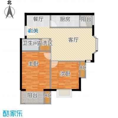 嘉和人家90.35㎡二室二厅户型